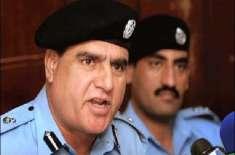 اسلام آباد پولیس میں بھرتیاں ،آئی جی اسلام آباد پولیس نے سفارش کے لیے ..