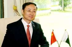 چینی صدر کا دورہ منسوخ ہونے کی خبریں بے بنیادہیں ۔ سن ویڈونگ،