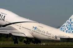 وزیر اعظم نے پی آئی اے کی پرواز کے جدہ سے صرف 2 مسافروں کو لانے کا نوٹس ..