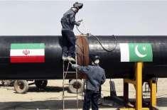 ایران نے گیس پائپ لائن منصوبے میں تاخیر کی صورت میں پاکستان پر جرمانہ ..