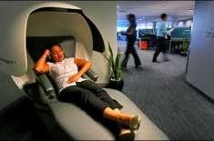 لندن میں دفتری اوقات میں قیلولے کیلئے تیار کردہ خصوصی ڈبے