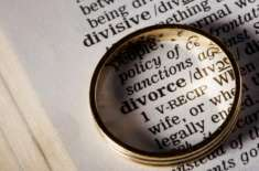 عورت کو طلاق چاہیے، وجہ اتنی انوکھی کہ آپ پڑھ کر حیران رہ جائیں گے۔