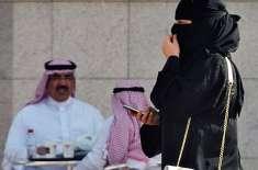سعودی بیویوں نے تو حسد کی انتہا کر دی۔۔