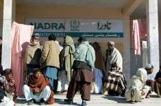 افغان باشندوں کے پاس 2لاکھ سے زائد جعلی شناختی کارڈزکا انکشاف، نادرا ..