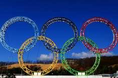 شمالی اور جنوبی کوریا کا 2032ء میں شیڈول اولمپکس گیمز کی میزبانی کیلئے ..