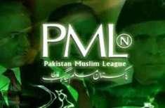 سینیٹ الیکشن ، مسلم لیگ ن نے پارٹی پالیسی کی خلاف ورزی پر ایم پی اے کو ..