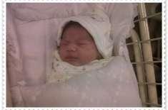علی ظفر نے بیٹی کا نام علیزہ رکھا ہے