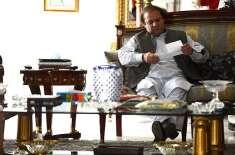وزیر اعظم نوازشر یف کے رائے ونڈ کے فش فارم سے بجلی کا ٹر انسفارمر چوری ..