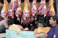بھارت میں مودی سرکار کے راج میں گائے کے گوشت کی فروخت اور گائے کو زبح ..