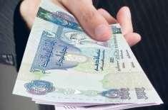 متحدہ عرب امارات میں نابینا افراد کے لیے نئے نوٹ جاری ہونگ