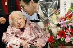 دنیا کی معمر ترین خاتون کی 117 ویں سالگرہ۔ لمبی عمر کا راز۔۔۔