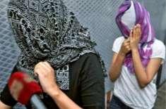 دوبئی میں حوا کی بیٹی کی قیمت صرف 5000 درہم