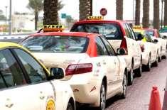 پاکستانی ٹیکسی ڈرائیور سے  موبائل اور نقدی چھینے پر فلپائنی افراد پر ..