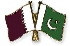 قطر فیفا ورلڈکپ 2022ء کے لئے پاکستانی مصنوعات خریدے،