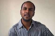 بھارتی حکومت کے فیصلے کےخلاف این ڈی ٹی وی کا خاموش احتجاج
