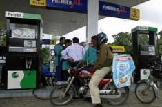 آئندہ ماہ پھر پیٹرول کا بحران پیدا ہو سکتا ہے،پی ایس او کی وارننگ