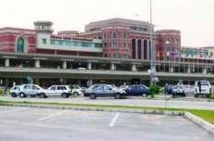 علامہ اقبال انٹرنیشنل ایئرپورٹ لاہور سے ایف آئی اے کے چار افسران کو ..