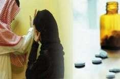 سعودی عرب میں 1 لاکھ 65 ہزار شادیاں کیوں کینسل ہوئیں؟ حیرت انگیز انکشاف