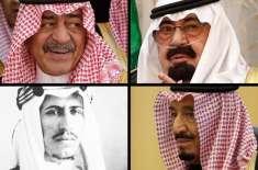 سعودی راز افشا کرنے والا ٹوئٹر اکاؤنٹ بحال