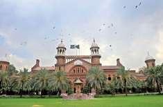 لاہور ہائیکورٹ کی حدود میں چاقو لے کر گھسنے والے شخص کو حراست میں لے ..