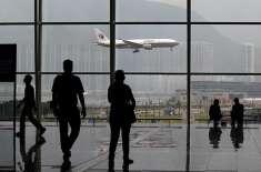 دنیا کے 10 بہترین ایئرپورٹس میں سے چھ ایشیا میں قائم ،