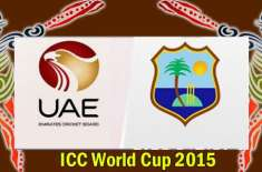 ورلڈ کپ 2015ء :ویسٹ انڈیز کا متحدہ عرب امارات کے خلاف فیلڈنگ کا فیصلہ