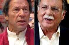 عمران خان کے 126 دن کے دھرنے نے لوگوں کو جلاؤ گھیراؤ کا سبق دیا،سینیٹر ..