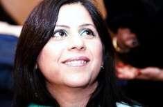 اسپین'پاکستانی نژاد خاتون الیکشن جیت کر کونسلر منتخب