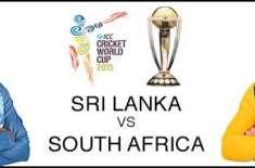ورلڈ کپ 2015ء :پہلے کوارٹر فائنل میں سری لنکا کا ٹاس جیت کر بیٹنگ کا فیصلہ
