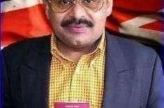 برطانیہ الطاف حسین کو بیان بازی سے روکے، الطاف حسین پاکستانی سکیورٹی ..