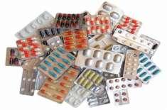 اسلام آباد کے نواحی علاقہ کہوٹہ میں جنسی اور ہیپا ٹائٹس کی دوا تیار ..