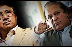 کراچی میں جرائم پیشہ افراد کے خلاف کارروائی ہونی چاہئے،پرویزمشرف،