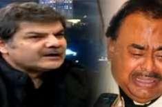 برطانوی انٹیلی جنس ٹیم الطاف حسین کے خلاف تحقیقات کے سلسلے میں اگلے ..