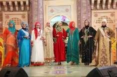 اسلامی مقابلہ حسن میں شرکت اتنی آسان نہیں، دینا