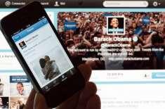 اوبامہ کا نام لینے پر امریکی ڈاکٹروں کا مریضہ سے ناروا سلوک