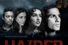 فلم حیدر میں کام پر شاہد کپور کو نیشنل ایوارڈ نہ ملنے کا سخت افسوس ہے ..
