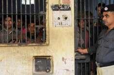 کراچی جیلوں میں 4  قیدی مجرمان کے ریکارڈ میں رد و بدل کے خدشات