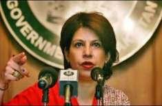 یمن میں پاکستانی سفارتخانہ پاکستانیوں کو نکالنے کیلئے کوشاں ہے، موقع ..