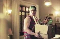 ''موقع ، موقع '' کا اشتہار بھارتی کرکٹ بورڈ کیلئے درد سر بن گیا