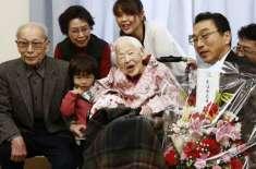 دنیا کی معمر ترین خاتون میساؤ اوکاوا  وفات پا گئیں