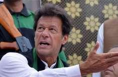عمران خان کی زیر صدارت بنی گالہ میں تحریک انصاف کا اعلی سطحی اجلاس