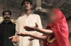 لاہور میں 8 سالہ بچی کی شادی کی کوشش ناکام