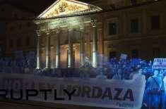 انوکھا احتجاج، جس میں ہزاروں افراد شریک تھے مگرکوئی شریک  نہ تھا