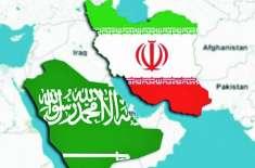 سعودی عرب کا ایران پر امریکی پابندیوں کا خیرمقدم