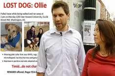 پولیس کتے کی تلاش میں سب سے بڑی رکاوٹ بن گئی