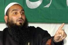 پاکستان کے حق میں جھنڈے لہرانے پر سرینگر پولیس نے حریت راہنما مسرت ..
