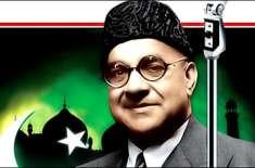 مفادات کا تحفظ نہ ہونے پر امریکہ نے سابق وزیراعظم لیاقت علی خان کو قتل ..