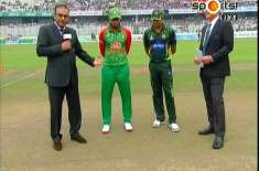 پہلا ون ڈے، بنگلہ دیش کا ٹاس جیت کر بیٹنگ کر نے کا فیصلہ