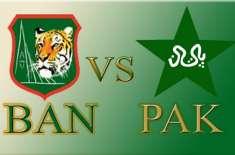 بنگلہ دیش نے 16سال بعد پاکستان کو ون ڈے میں شکست دے کر سیریز میں 1-0کی ..