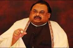 الطاف حسین نے ایک مرتبہ پھر ایم کیو ایم کی قیادت چھوڑنے کا اعلان کردیا
